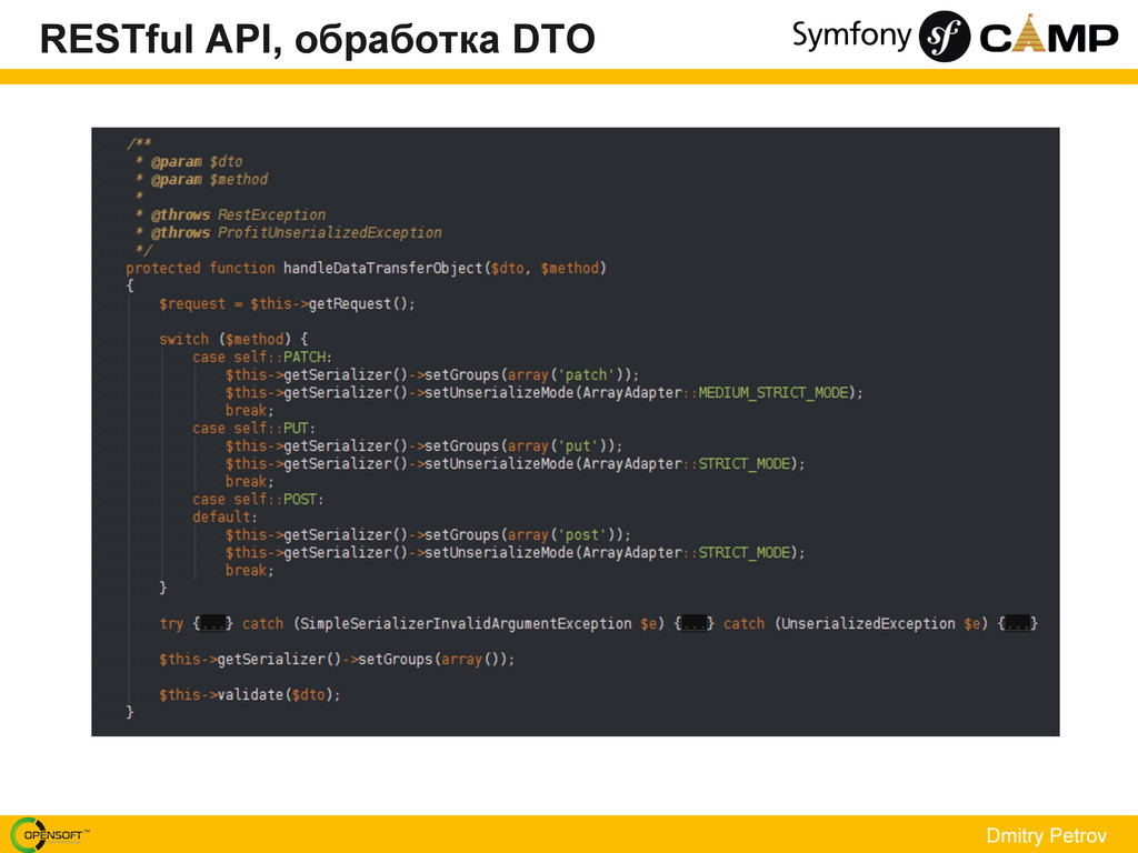 Dmitry Petrov RESTful API, обработка DTO