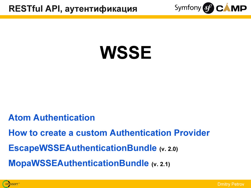 WSSE Dmitry Petrov Atom Authentication How to c...