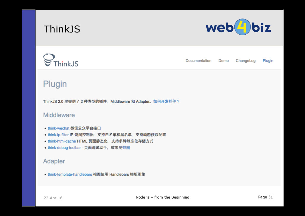 Page 31 ThinkJS Node.js – from the Beginning 22...