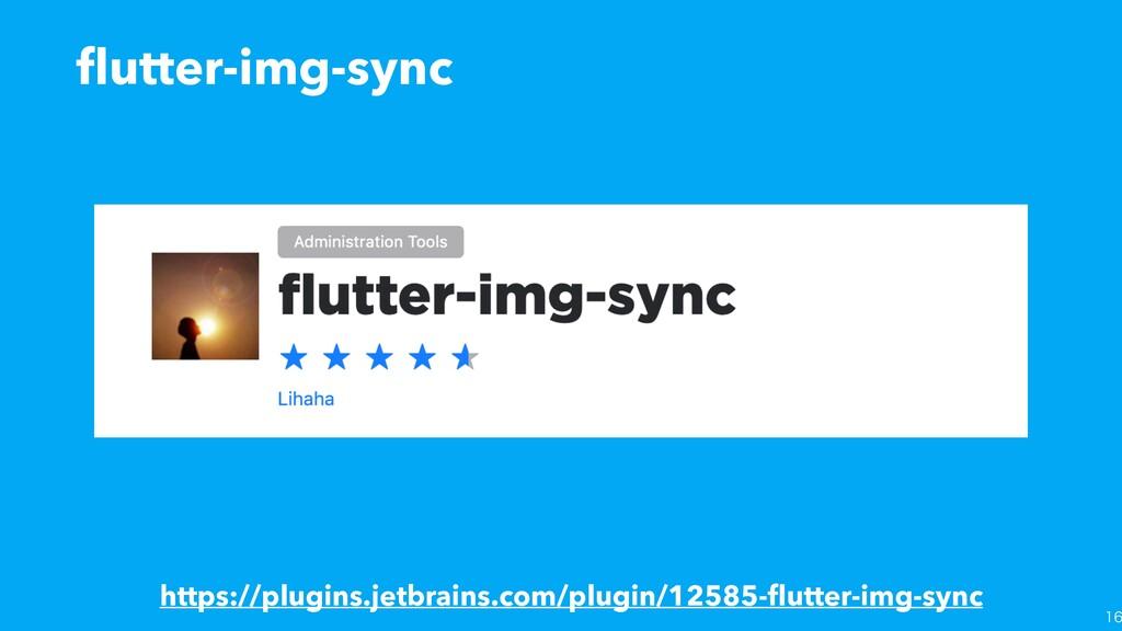 https://plugins.jetbrains.com/plugin/12585-fl...