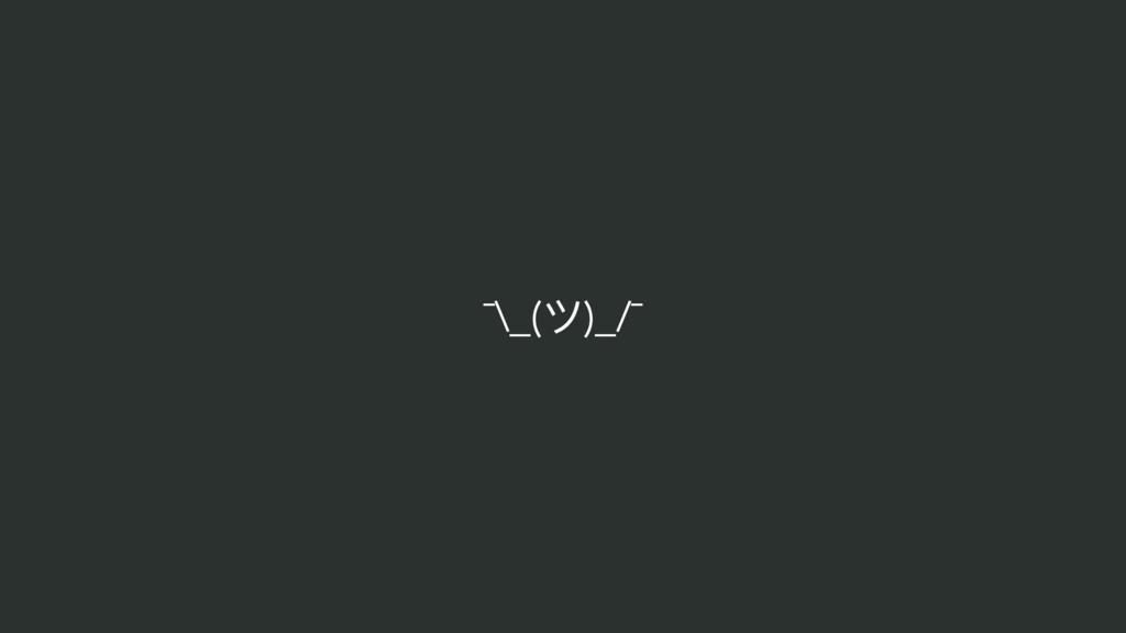 ¯\_(ϑ)_/¯