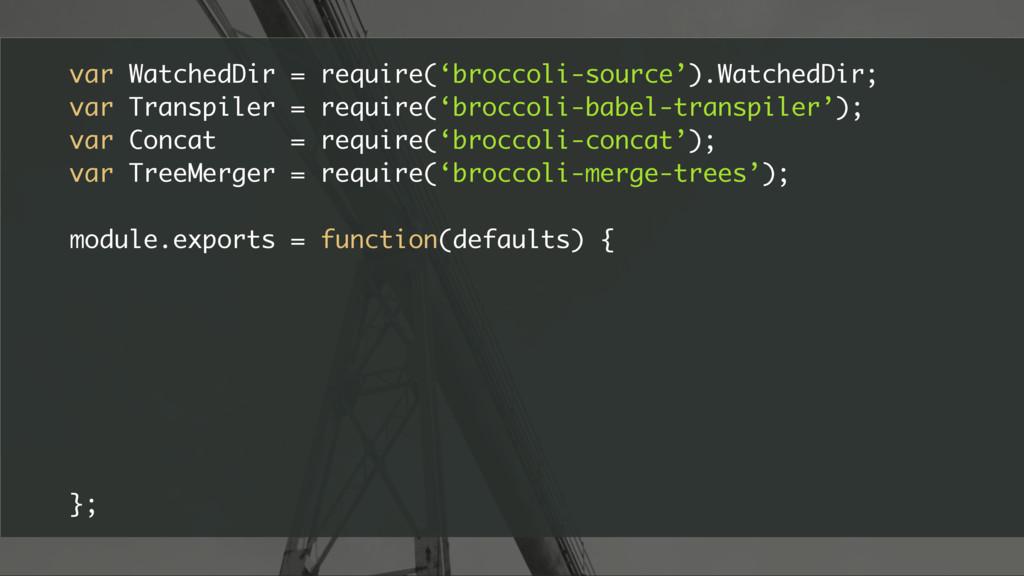var WatchedDir = require('broccoli-source').Wat...
