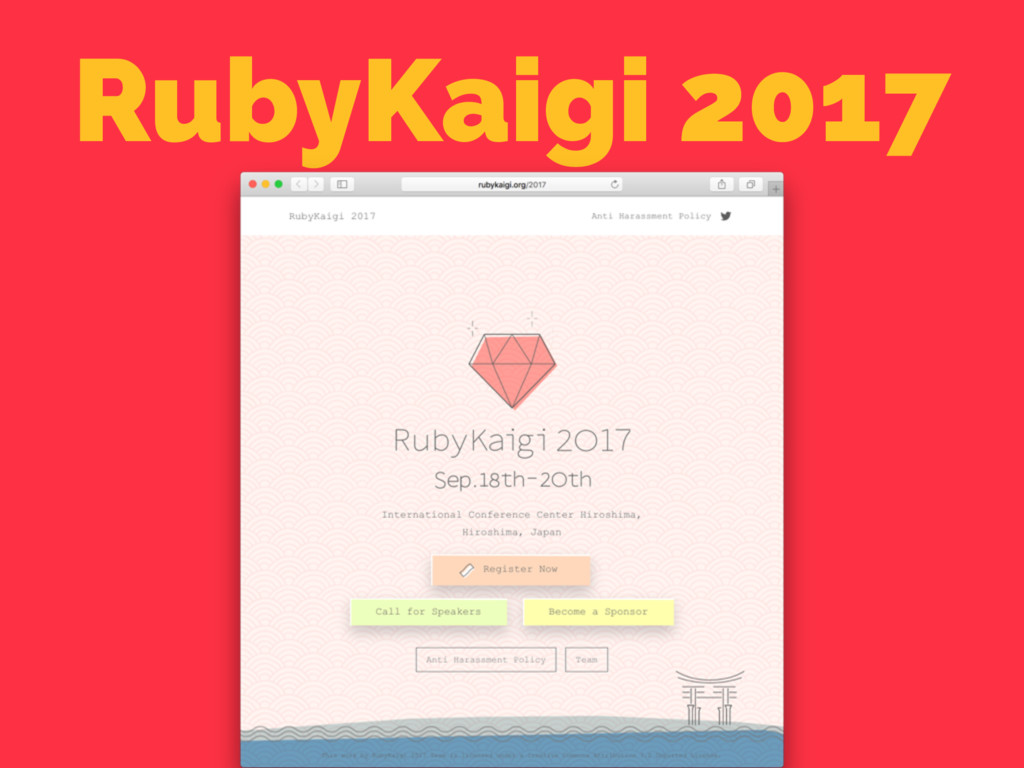 RubyKaigi 2017