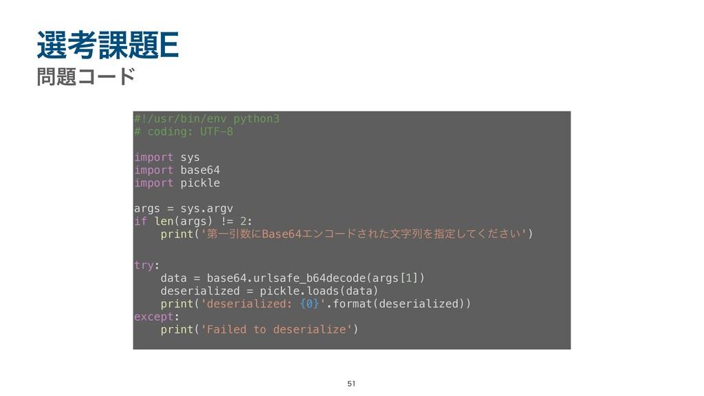 બߟ՝&  #!/usr/bin/env python3 # coding: UTF-8...