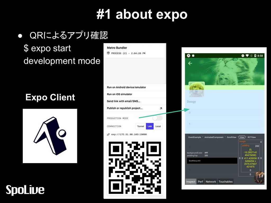 #1 about expo ● QRによるアプリ確認 $ expo start develop...