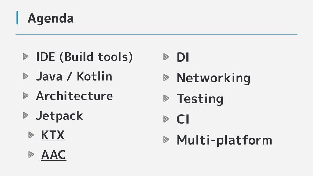 IDE (Build tools) Java / Kotlin Architecture Je...