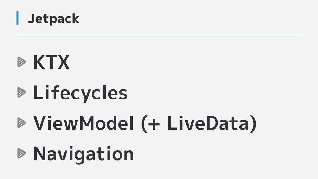 Jetpack KTX Lifecycles ViewModel (+ LiveData) N...