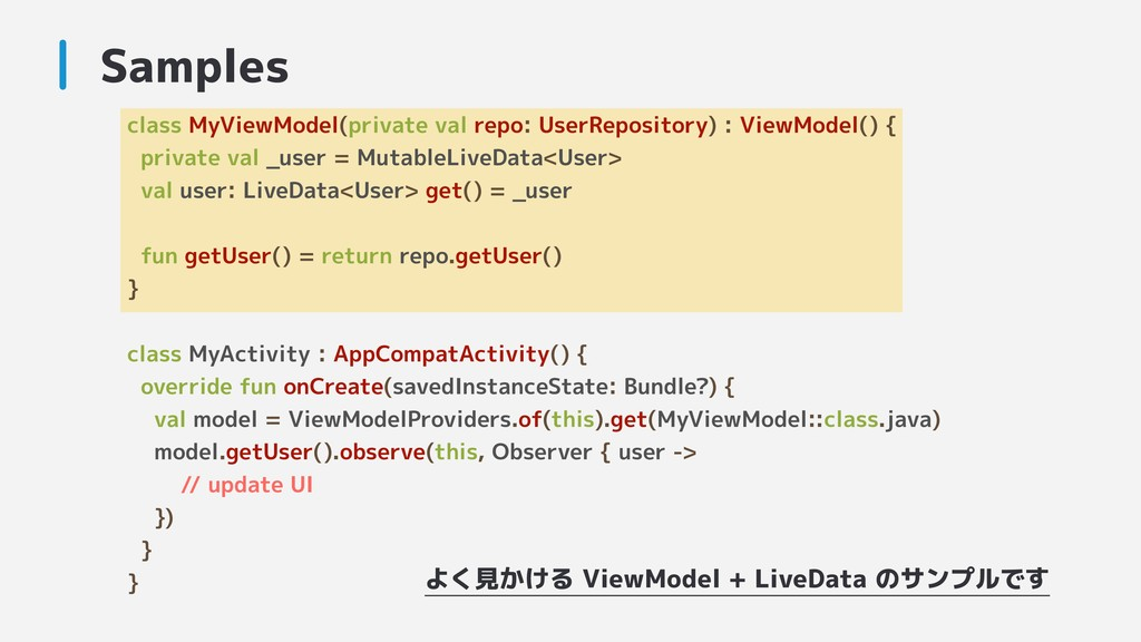 Samples class MyViewModel(private val repo: Use...