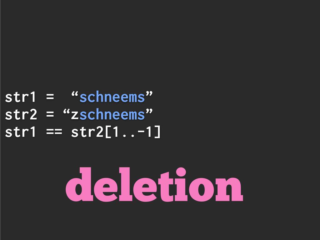 """str1 = """"schneems"""" str2 = """"zschneems"""" str1 == st..."""