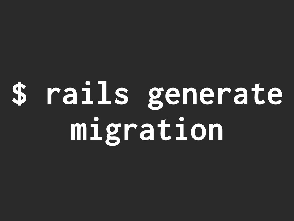 $ rails generate migration