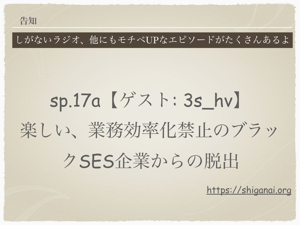 ͕͠ͳ͍ϥδΦɺଞʹϞνϕUPͳΤϐιʔυ͕ͨ͘͞Μ͋ΔΑ sp.17aʲήετ: 3s_h...