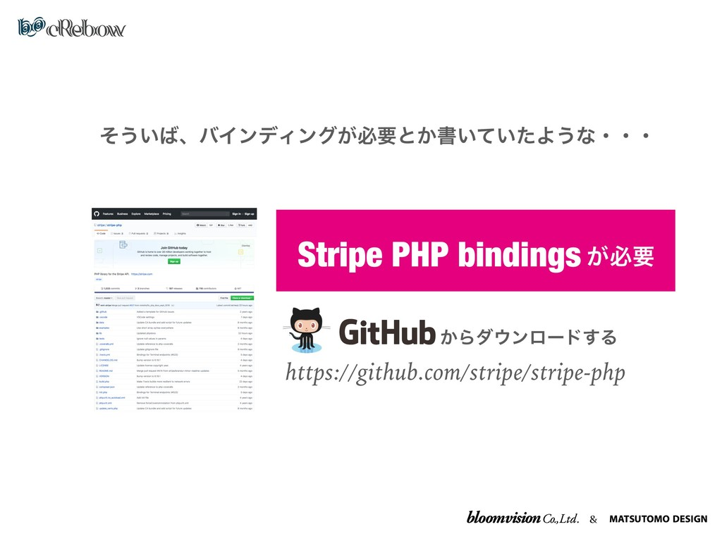 https://github.com/stripe/stripe-php Stripe PHP...