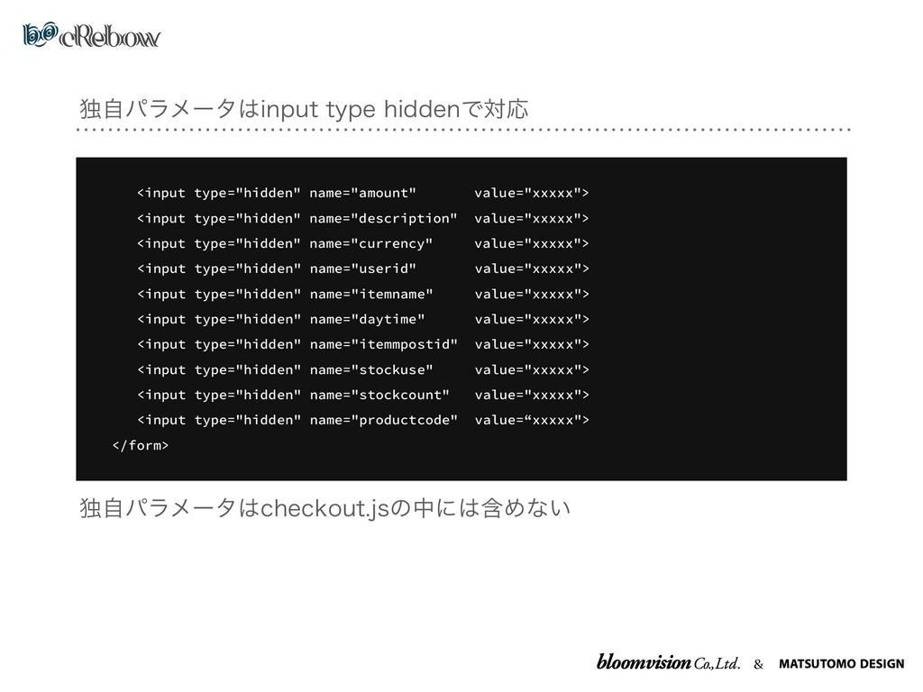 """& ಠࣗύϥϝʔλJOQVUUZQFIJEEFOͰରԠ <input type=""""hid..."""