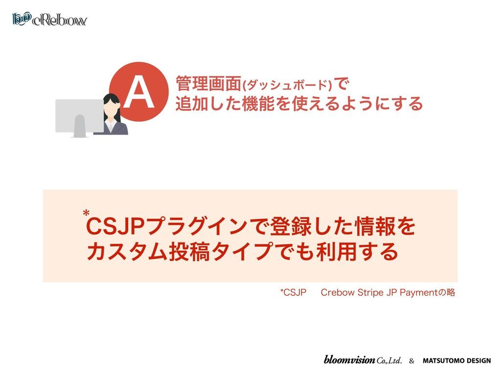 & $4+1$SFCPX4USJQF+11BZNFOUͷུ $4+1ϓϥάΠ...
