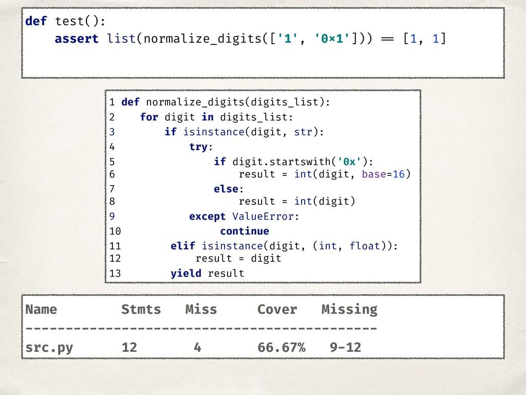 def test(): assert list(normalize_digits(['1', ...