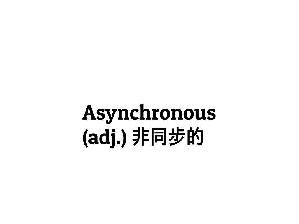 Asynchronous (adj.) ᑤჯᏇ᧣