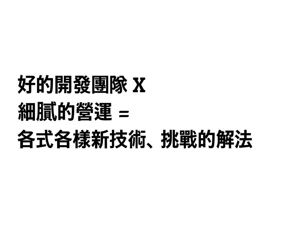 ṽ᧣ፇၤႨ X ᕺᢂ᧣ខᡦ= උᙚඋᜀ᙮ᘤfႺᨁ᧣ḑ