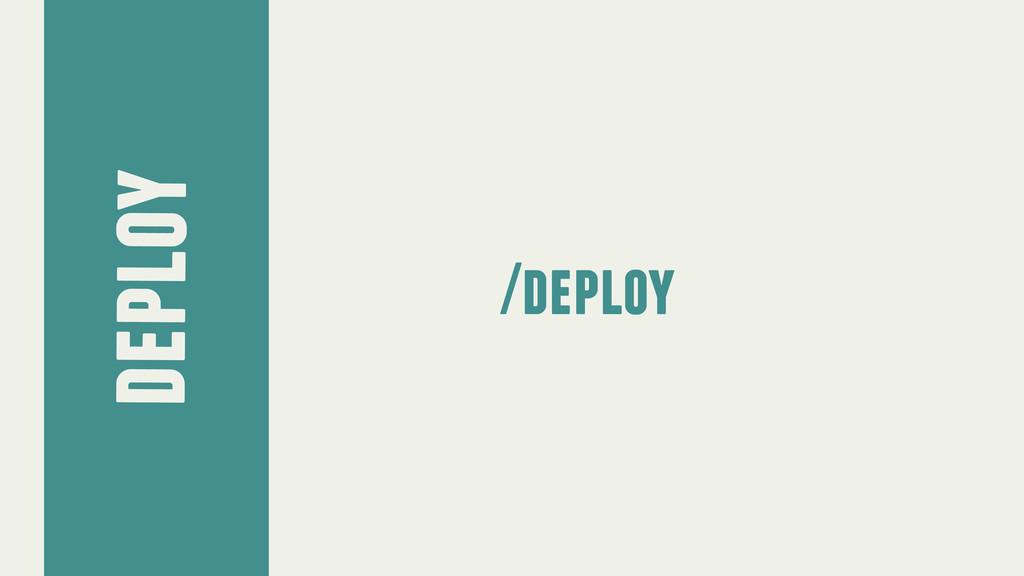 deploy /deploy