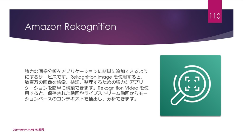 Amazon Rekognition ÷Æ0Űʫ¬ˋKN'\b–1ʾɑ1ǨĐ-GD ...