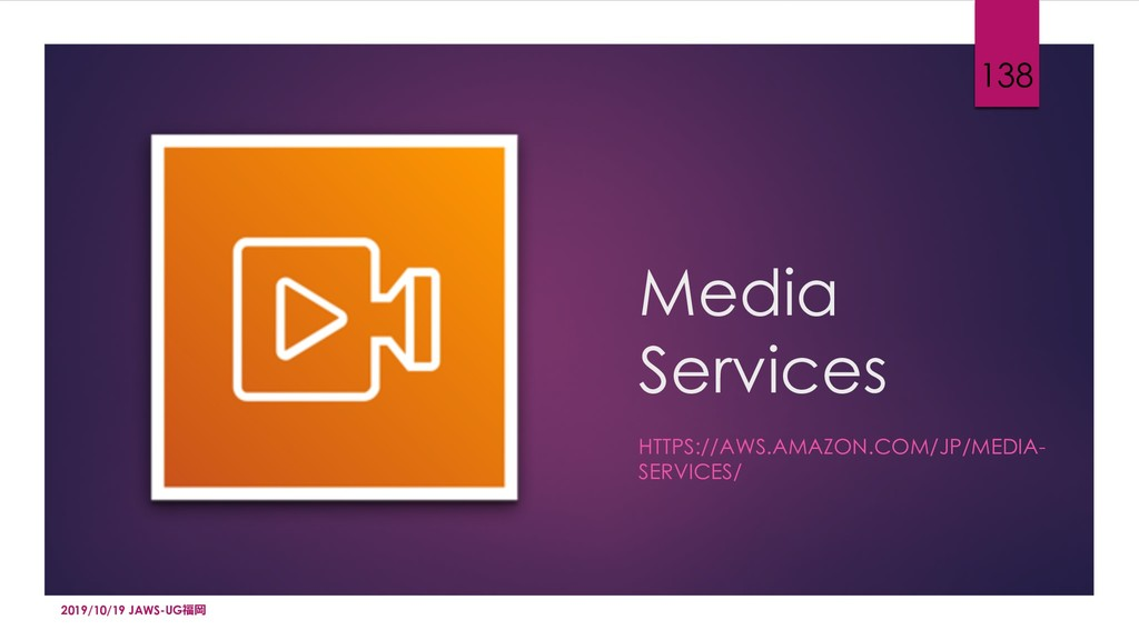 Media Services HTTPS://AWS.AMAZON.COM/JP/MEDIA-...