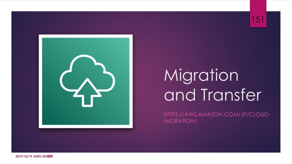 Migration and Transfer HTTPS://AWS.AMAZON.COM/J...