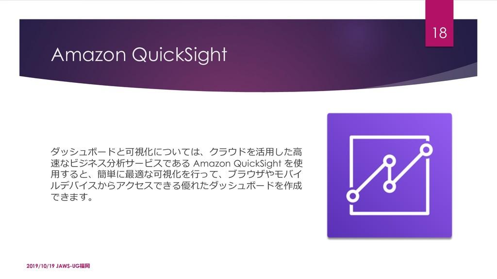 """Amazon QuickSight kmb""""r.ƕǃÖ1*,4ZQrKŝÛ&² Ȁ..."""