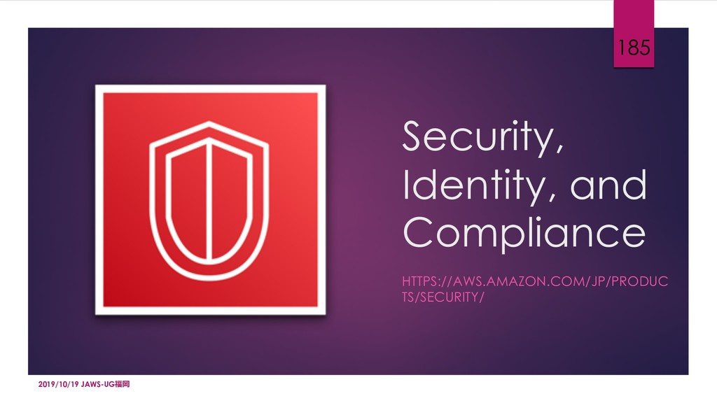 Security, Identity, and Compliance HTTPS://AWS....