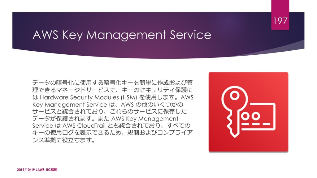 AWS Key Management Service pj3˗ɡÖ1ŚÛ!G˗ɡÖXKʾɑ...