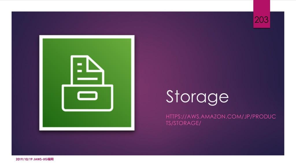 Storage HTTPS://AWS.AMAZON.COM/JP/PRODUC TS/STO...