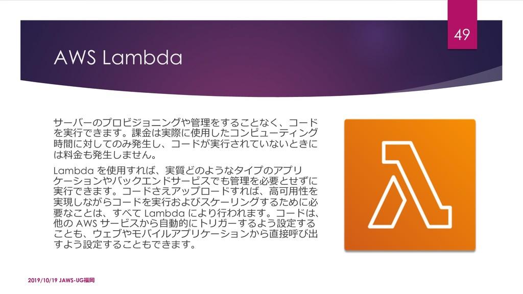 """AWS Lambda `x3""""{ct–[ADžÚK!G.0^r KÔ£-<!..."""