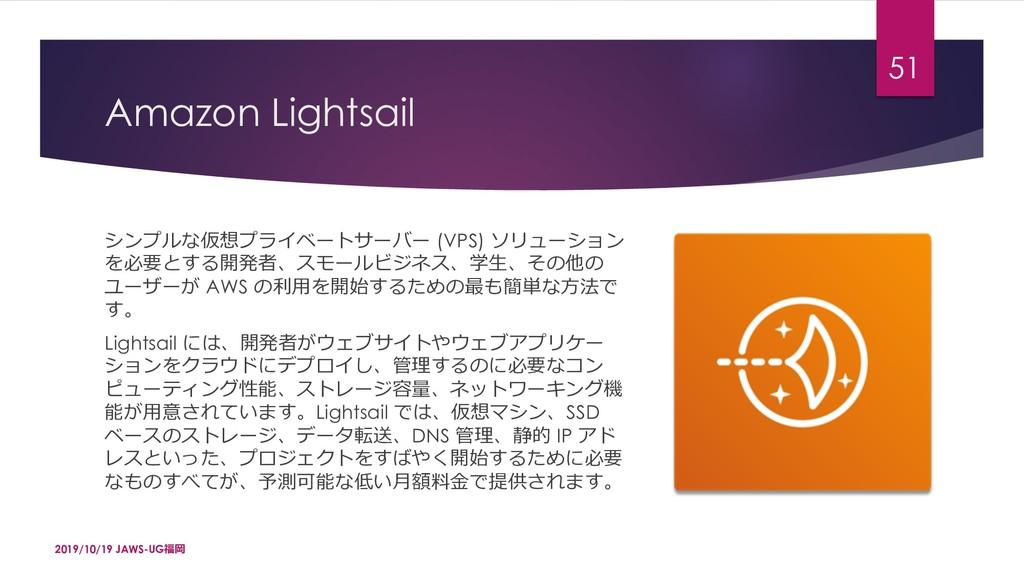 Amazon Lightsail b–'0˅ǪPq`x (VPS) h'b...