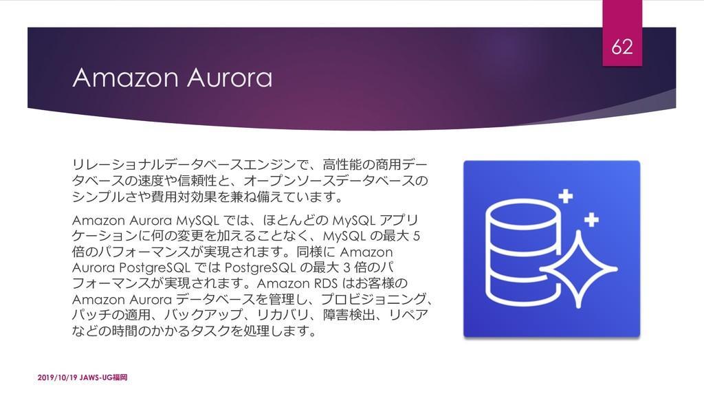 "Amazon Aurora '""bs'pjdS–c–-²øŗ3ƞÛp jd3..."