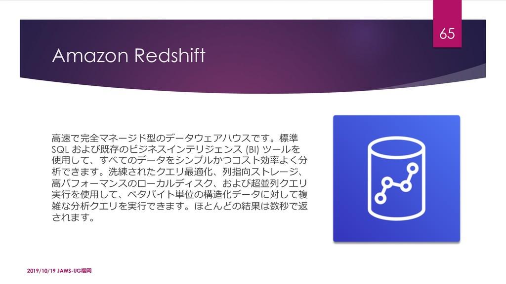 Amazon Redshift ²Ȁ-ə܆ucrǻ3pjQRNwQd-!ȶŸ SQL ...