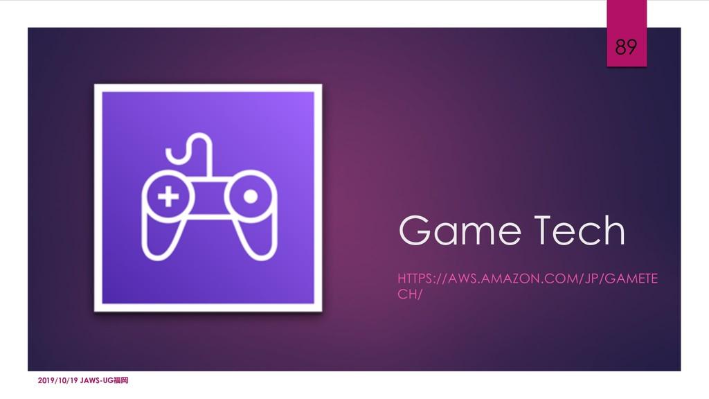Game Tech HTTPS://AWS.AMAZON.COM/JP/GAMETE CH/ ...