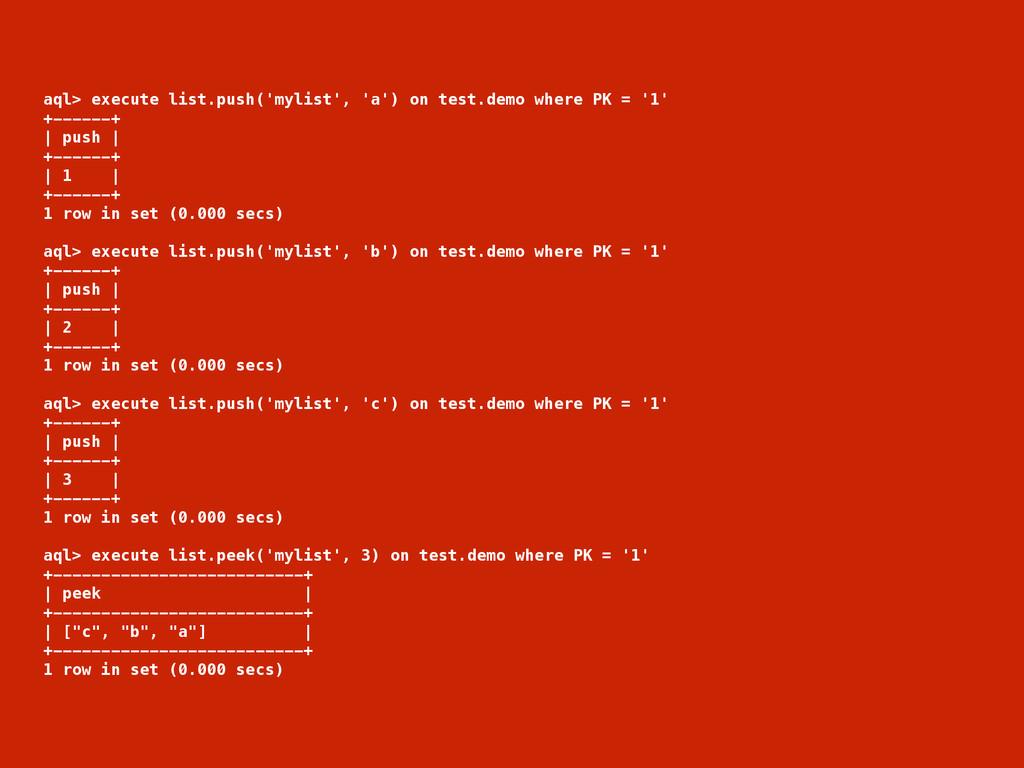 aql> execute list.push('mylist', 'a') on test.d...