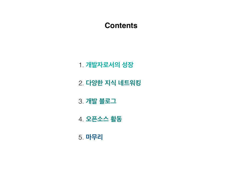 2. নೠ ध ֎ਕఊ 4. য়ࣗझ ഝز 3. ѐߊ ࠶۽Ӓ Contents 1....