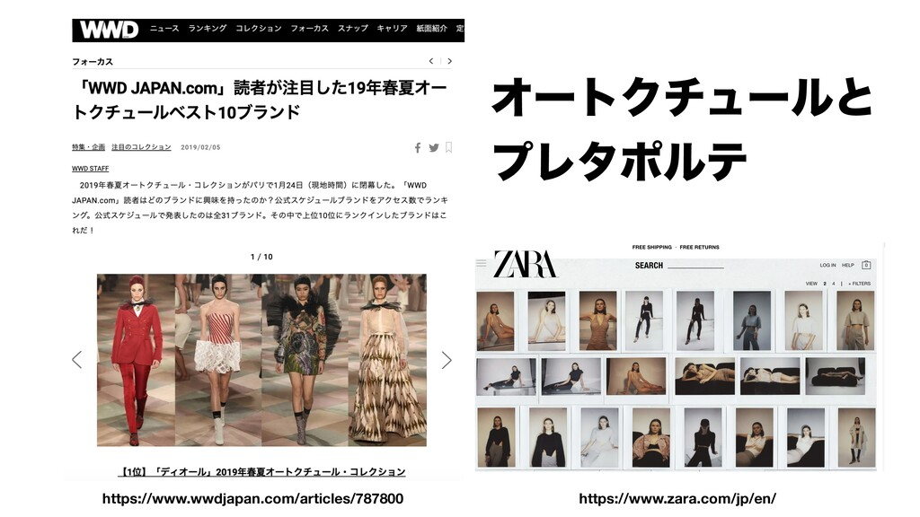 https://www.wwdjapan.com/articles/787800 ΦʔτΫνϡ...
