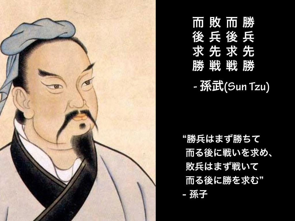 ഊ ฌ ઌ ઓ উ ฌ ઌ উ - ଙ(Sun Tzu) ࣕ ޙ ٻ উ ࣕ ޙ ٻ ઓ l...