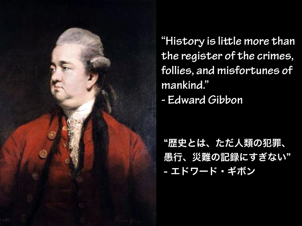 """""""History is little more than the register of th..."""