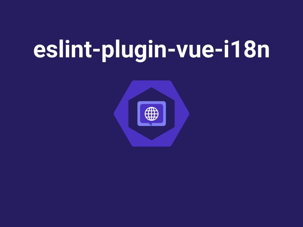 eslint-plugin-vue-i18n