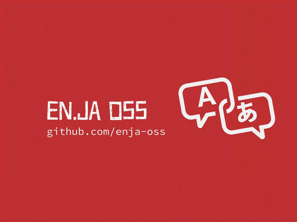 En.Ja oSS github.com/enja-oss