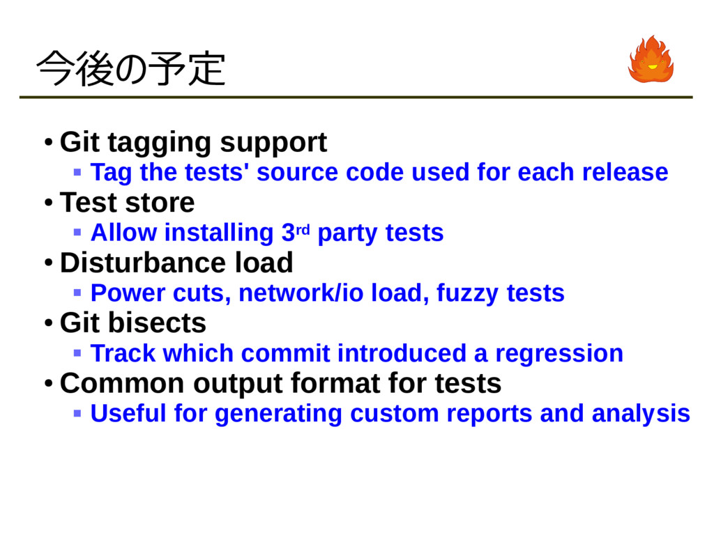 今後の予定 ● Git tagging support  Tag the tests' so...