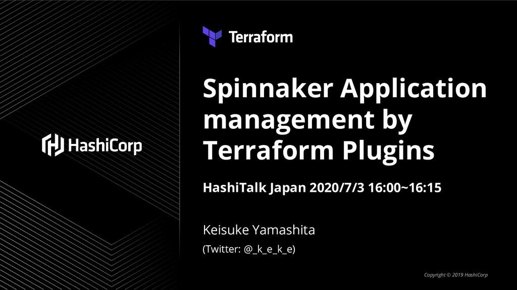 Spinnaker Application management by Terraform P...