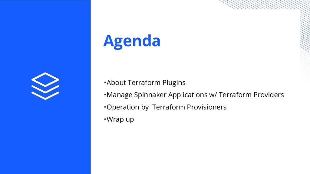 Agenda ・About Terraform Plugins ・Manage Spinnak...