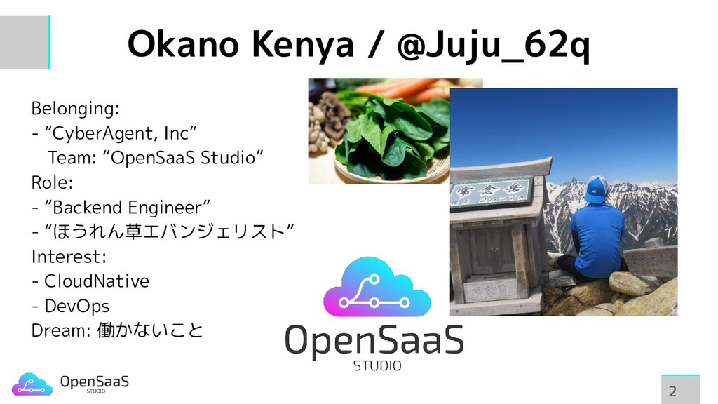 "Okano Kenya / @Juju_62q Belonging: - ""CyberAgen..."