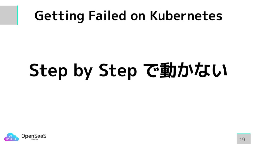 Getting Failed on Kubernetes 19 19 Step by Step...