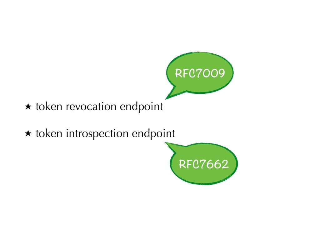 ★ token revocation endpoint ★ token introspecti...
