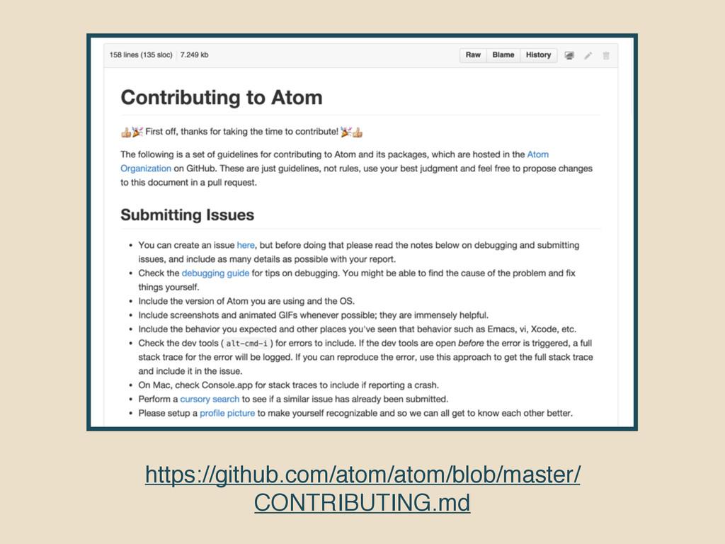 https://github.com/atom/atom/blob/master/ CONTR...
