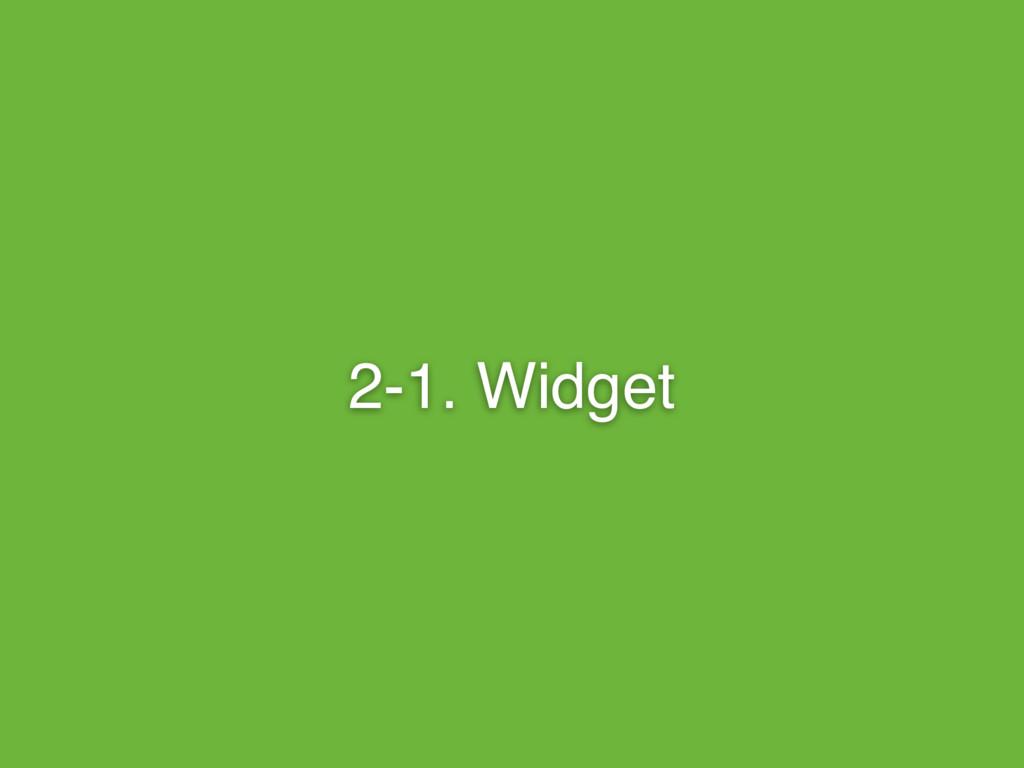 2-1. Widget